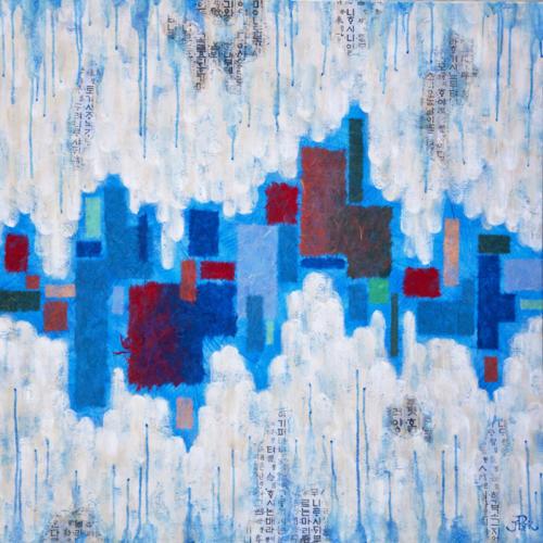 Passage - blue